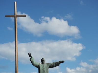 When You're Trying to Be a Christian: How To Be More Faithful Than You Think